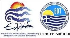 EOT Logo Image